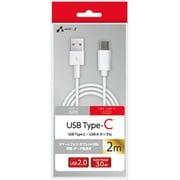 UKJ-TCSS2M [Type-C 充電・同期ケーブル QC3.0対応 2.0m ホワイト]