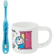 KTB5 スタンド付 コップ歯ブラシセット サンリオ I'm Doraemon 道具