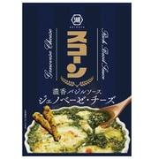 スコーン 濃香バジルソース ジェノベーゼ・チーズ 70g