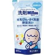 洗剤Milton 哺乳びん・さく乳器・野菜洗い詰替用650mL