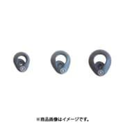 U50062571 [EAR PIECE BLACK RIGHT]