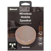 OWL-BTSP03S-CG [ワイヤレスステレオモード対応 アルミニウム製 Bluetoothワイヤレススピーカー Alu3 シャンパンゴールド]
