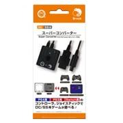 CC-SDSCV-BK [スーパーコンバーター(DC/SS用) PS4/PS3/Switch用コントローラ対応]