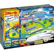 プラレール かっこいいがいっぱい!新幹線N700S 立体レイアウトセット [対象年齢:3歳~]