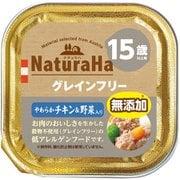 ナチュラハグレインフリー やわらかチキン&野菜入り 15歳以上用 100g