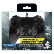 ANS-PF069BK [PS4/PS3/PC用 シンプルターボコントローラ 零~ZERO~ ブラック]