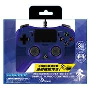 ANS-PF069BL [PS4/PS3/PC用 シンプルターボコントローラ 零~ZERO~ ブルー]