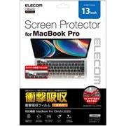 EF-MBPT13FPAGN [MacBook Pro 13インチ 用 液晶保護フィルム 光沢/衝撃吸収/防指紋]