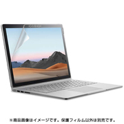EF-SFB3FLFANG [Surface Book 3 用 液晶保護フィルム 光沢]