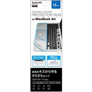 PKT-MB01 [MacBook Air 13インチ 用 トラックパッドカバー]