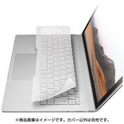 PKB-SFB3 [Surface Book 3 用 キーボード用 防塵カバー]