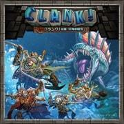 クランク!拡張:深海の財宝 完全日本語版 [ボードゲーム]