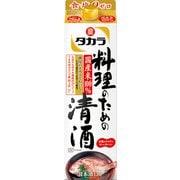 タカラ料理のための清酒 13度~14度 1.8Lパック [日本酒]