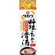 タカラ料理のための清酒 13度~14度 900mlパック [日本酒]