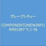 ComponentOne for WinForms 1開発 サブスクリプションリニューアル