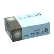 022046(5CMX4.5M) [弾力包帯ククロンNo.6(6巻) 5cmX4.5M]