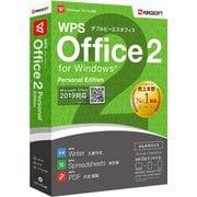 WPS Office 2 Personal Edition 【DVD-ROM版】