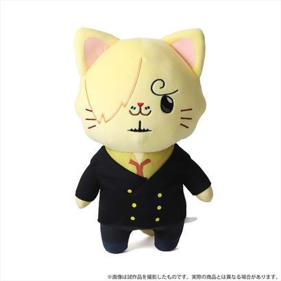 ONE PIECE with CAT アイマスク付き ぬいぐるみ BIGサイズ サンジ [キャラクターグッズ]