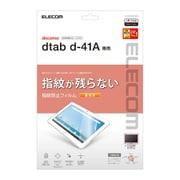 TB-S203FLFANG [dtab/d-41A/液晶保護フィルム/防指紋/光沢]