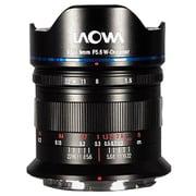 LAO0071 [LAOWA 9mm F5.6 W-Dreamer Nikon Zマウント]