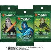 マジック:ザ・ギャザリング ゼンディカーの夜明け ドラフト・ブースター 日本語版 1パック [トレーディングカード]