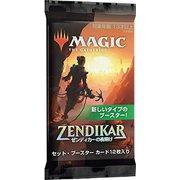 マジック:ザ・ギャザリング ゼンディカーの夜明け セット・ブースター 日本語版 [トレーディングカード]