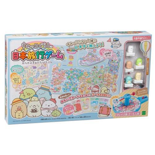 すみっコぐらし 日本旅行ゲーム おへやのすみでたびきぶん [対象年齢:5歳~]