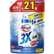 アタック 3X(スリーエックス) 詰替 大容量 1440g [液体洗剤]