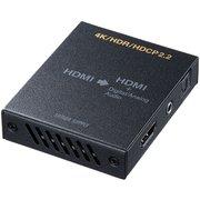 VGA-CVHD8 [4K/HDR対応HDMI信号オーディオ分離器(光デジタル/アナログ対応)]
