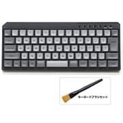 FFBTR66M/NMB-FB [Majestouch MINILA-R Convertible メカニカルキーボード 茶軸 日本語配列(かななし) 66キー マットブラック]