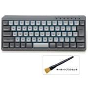 FFBTR66M/NSG-FB [Majestouch MINILA-R Convertible メカニカルキーボード 茶軸 日本語配列(かななし) 66キー スカイグレー]