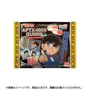 名探偵コナン APTX(アポトキシン)4869グミ Case.3 1個 [コレクション食玩]