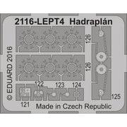 EDUBFC017 べロレックス 小型3輪自動車用 エッチングパーツ [1/72スケール エッチングパーツ]