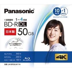 LM-BR50LW11H [ブルーレイディスク 録画用BD-R 片面2層 追記型 50GB]