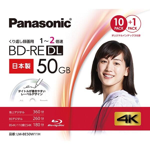 LM-BE50W11H [ブルーレイディスク 録画用BD-RE 片面2層 書換型 50GB]