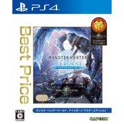 モンスターハンター:ワールド アイスボーン マスターエディション Best Price [PS4ソフト]