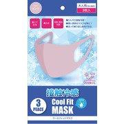 マスク 日本 製 ヨドバシ