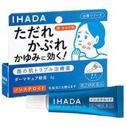イハダ ダーマキュア軟膏 6g [第2類医薬品 しっしん・かゆみ]