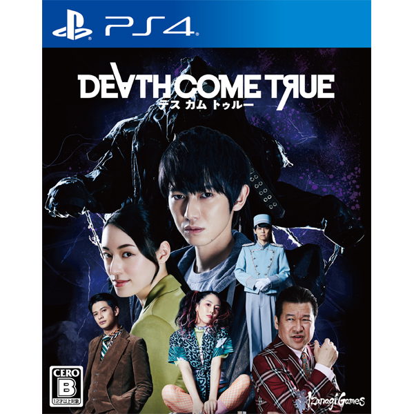 death come true(デスカムトゥルー) [PS4ソフト]