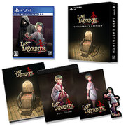 Last Labyrinth(ラストラビリンス) コレクターズエディション [PS4 PlayStation VR 専用ソフト]