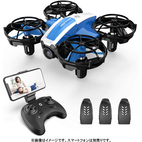 HS210Pro [室内向け宙返りモード搭載小型ドローン カメラ付き(FPVリアルタイム)/バッテリー3個付き(飛行時間15分)/収納ケース付き/高度維持/ワンキーリターン/2.4Ghz/4CH]
