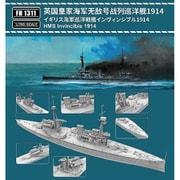 FLYFH1311 1/700 イギリス海軍 巡洋戦艦 インヴィンシブル 1914 [プラモデル 艦船シリーズ]