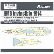 FLYFH710107 1/700 イギリス海軍 巡洋戦艦 インヴィンシブル 1914 マスキングシート(フライホーク FH1311用) [ディティールアップパーツ]