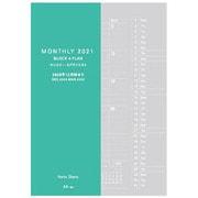 RFDR2192 [2021 フォルダイアリー リフィル A5 マンスリー 4プランリスト 2020年12月~2022年3月]