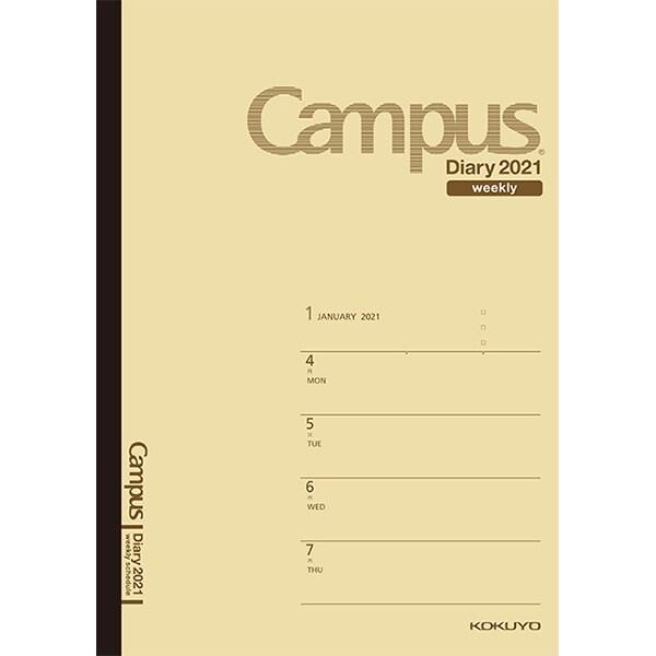 ニ-CWHS-A5-21 [2021 キャンパスダイアリー A5 ウィークリー ホリゾンタル 横罫 薄茶]
