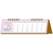 S8518777 デスクカレンダー スリム MOOMIN(ムーミン) [キャラクターグッズ]