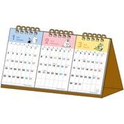 S8518807 デスクカレンダー 3ヶ月 MOOMIN(ムーミン) [キャラクターグッズ]