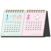 S8518823 デスクカレンダー 2ヶ月 サンリオMIX [キャラクターグッズ]