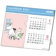 S8518912 デスクカレンダー ポケットファイル MOOMIN(ムーミン) [キャラクターグッズ]