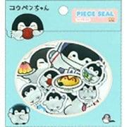 S8581967 ピースシール コウペンちゃん ブルー [キャラクターグッズ]